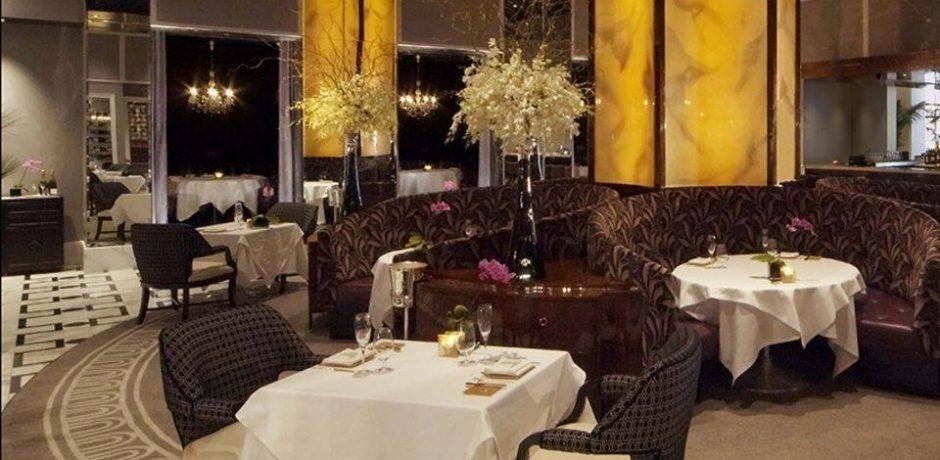Trump Las Vegas DJT Restaurant & Bar